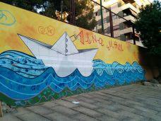 escola barca